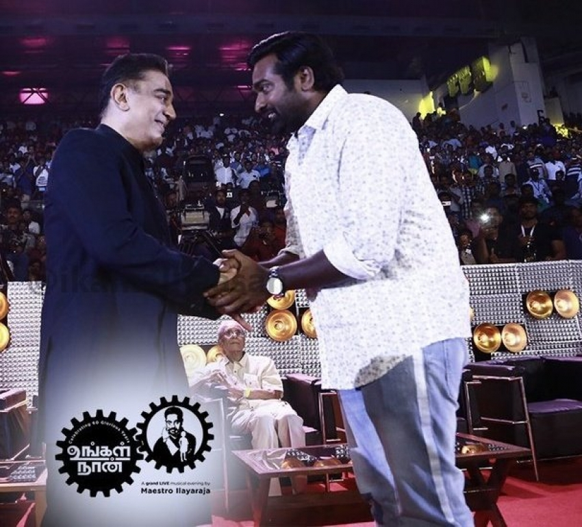 60 Years of Kamal Hassan Celebration In Chennai Photos