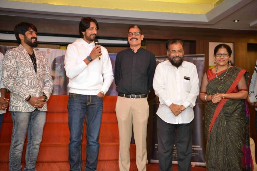 i1 Trailer Release Photos