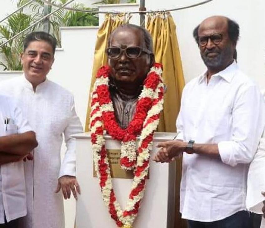 K Balachander Statue Inauguration Photos