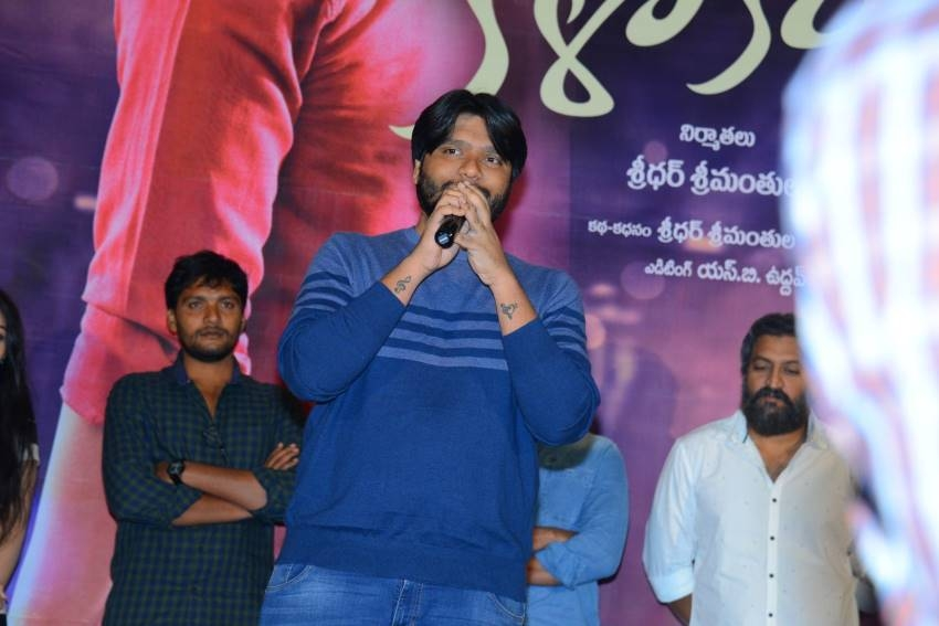 Kalakarudu Movie Trailer Launch Photos