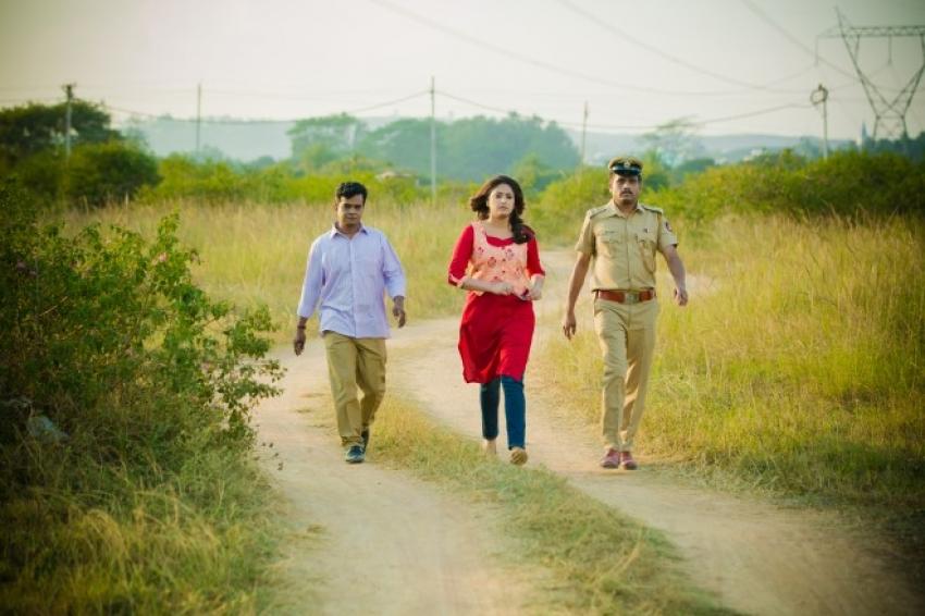 Kannad Gothilla Photos