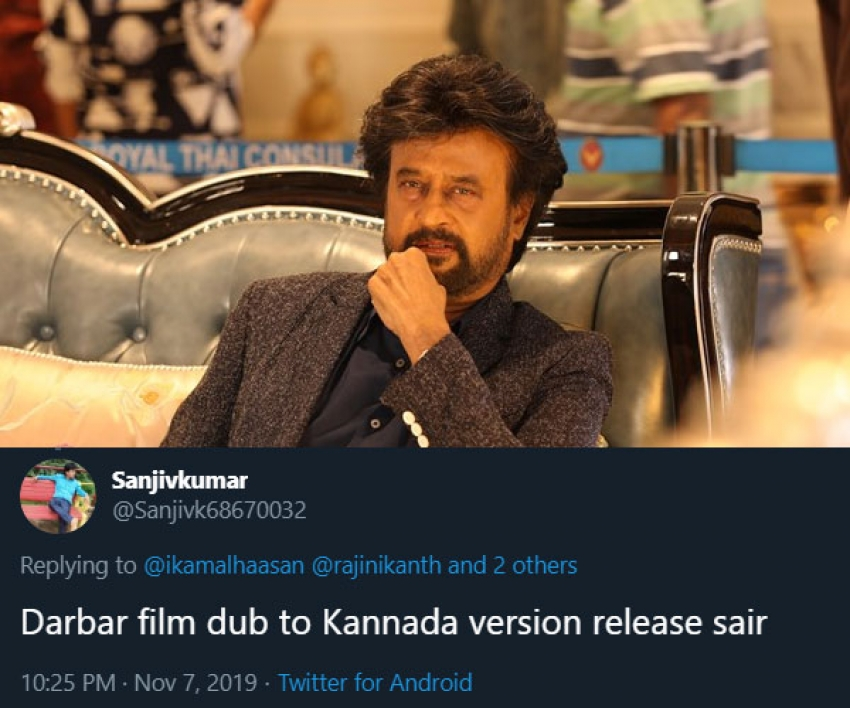 Kannadigas Demand Darbar Release in Kannada Language Photos
