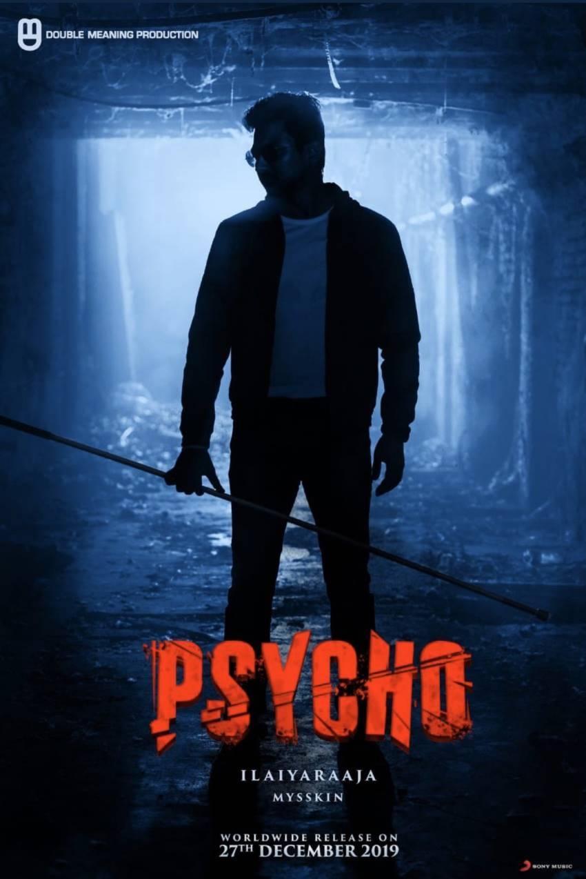Psycho (2019) Photos