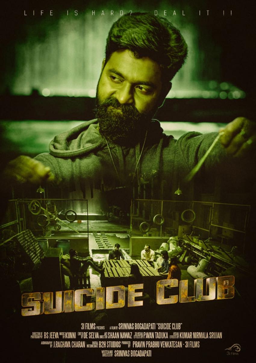 Suicide Club Photos