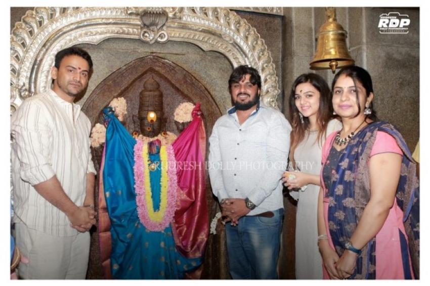 Daali Film Launch Photos