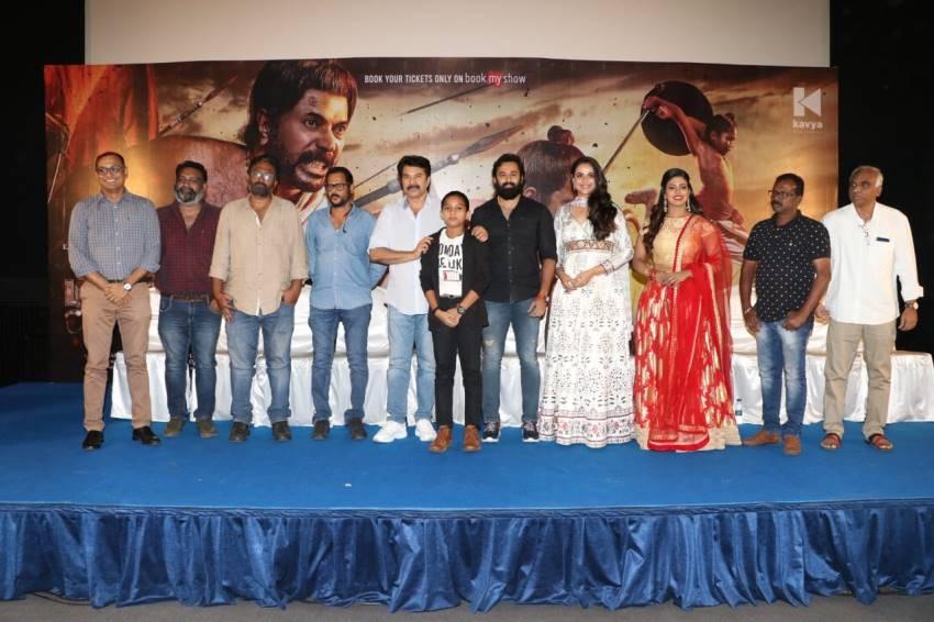 Mamangam Press Meet Photos