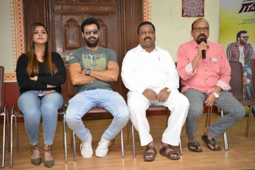 Gadi Naadu Press Meet Photos