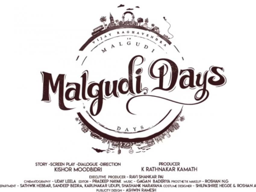 Malgudi Days Photos