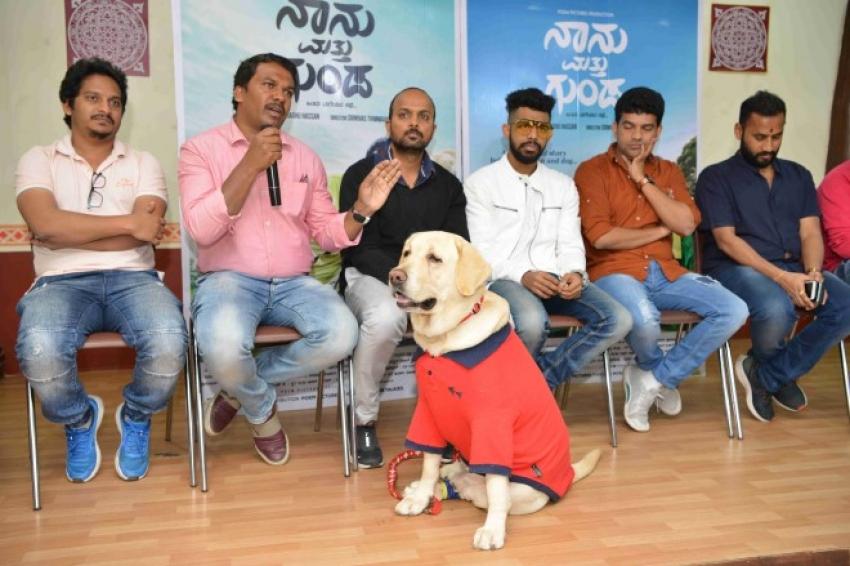 Nanu Mattu Gunda Press Meet Photos