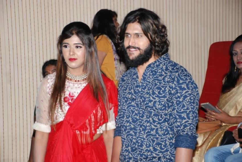 Purusot Rama Press Meet Photos
