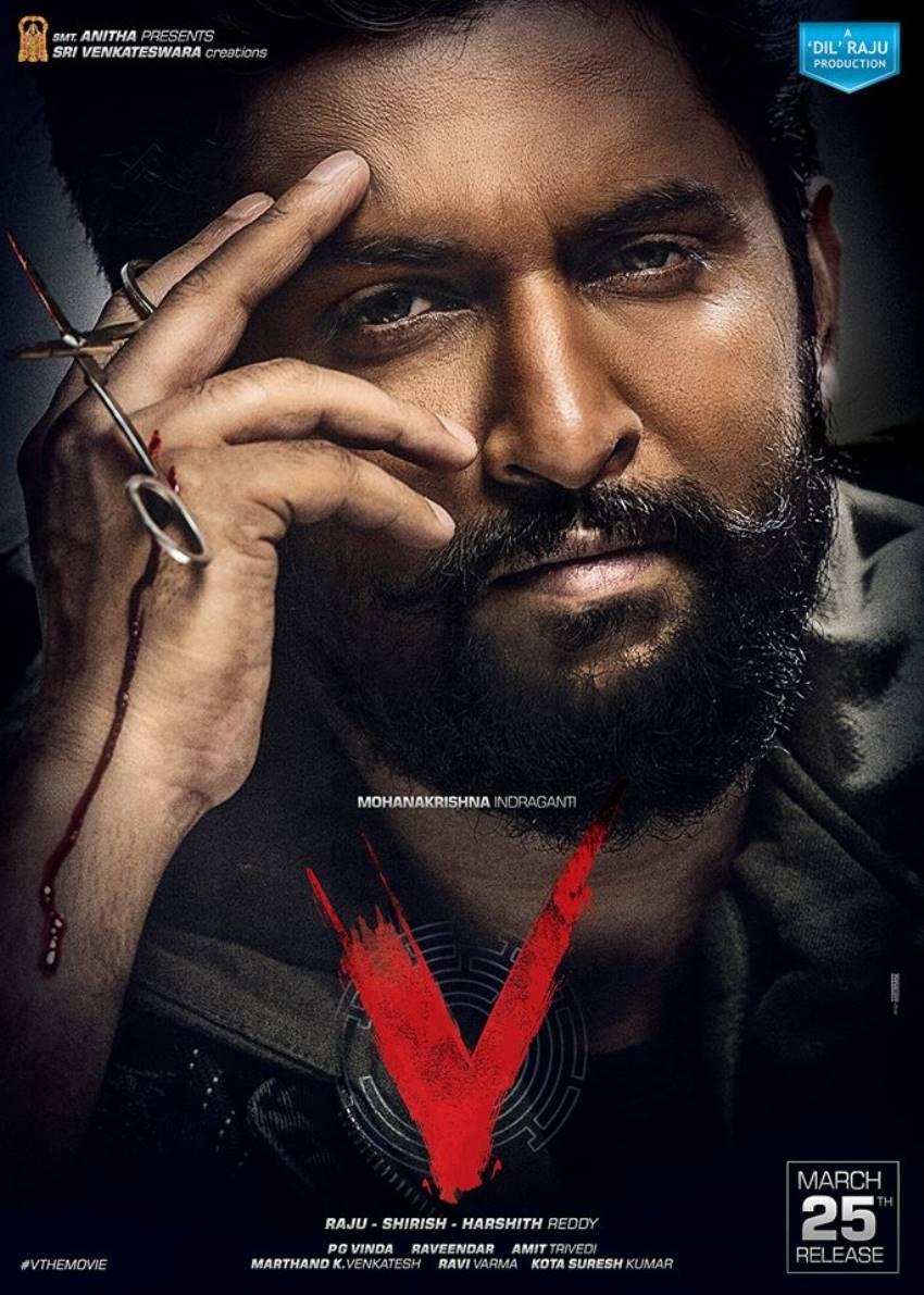 V(2020) Photos
