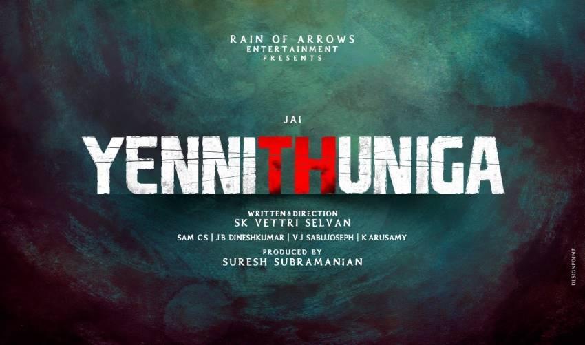 Yenni Thuniga Photos
