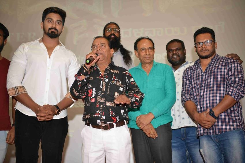Bichugathi Movie Press Meet Photos