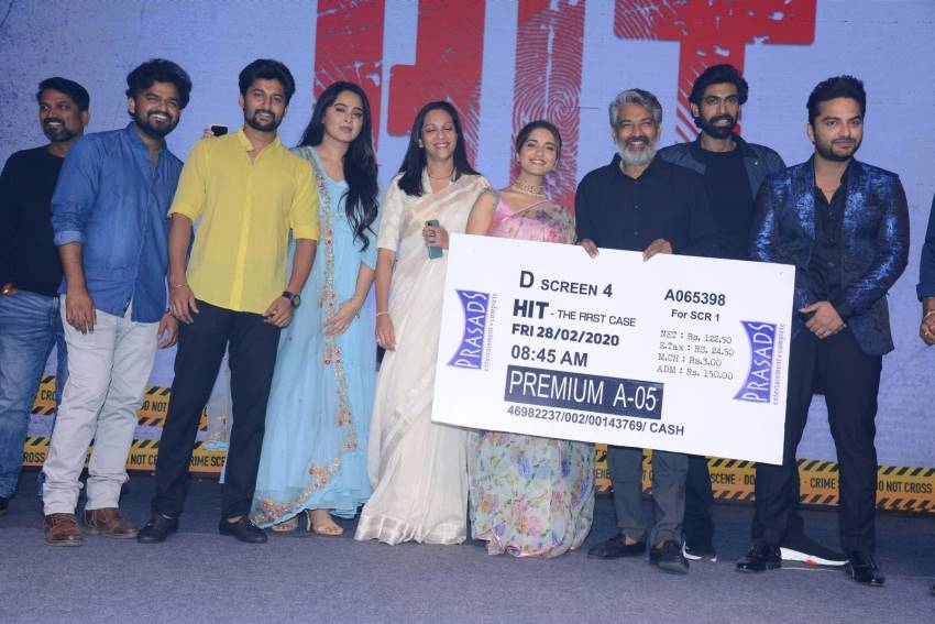 Hit Movie Pre Release Event Photos