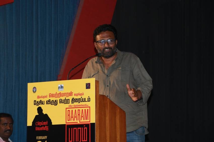 National Award Winning Film 'Baaram' Press Meet Photos