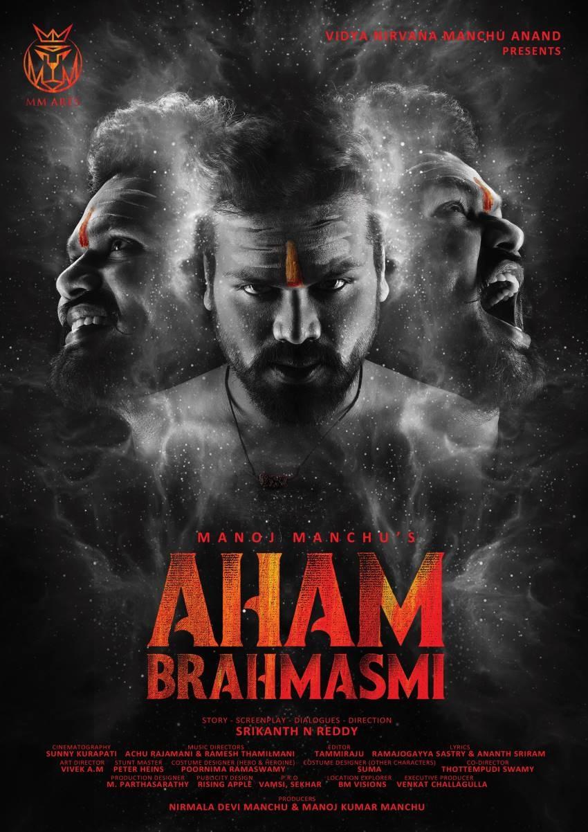 Aham Brahmasmi Photos