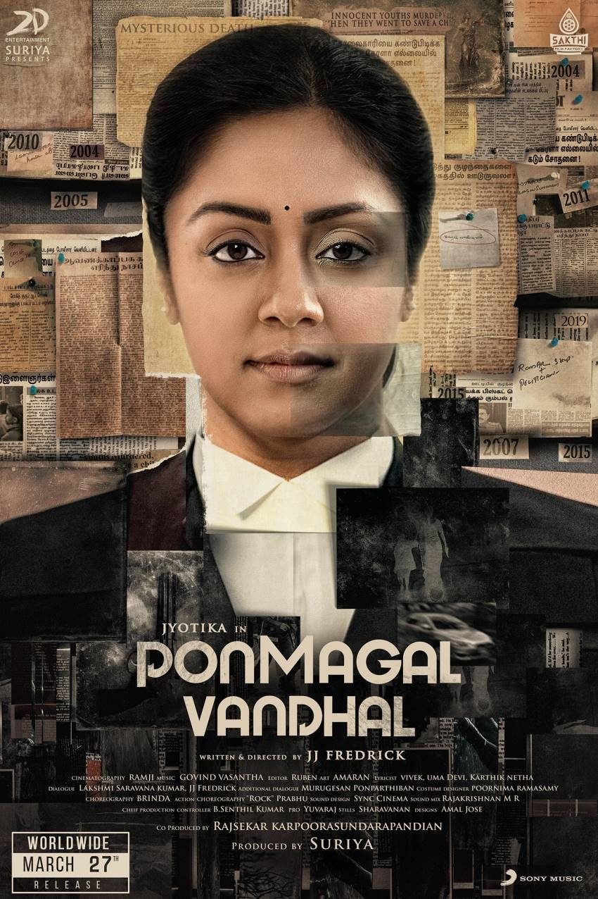 Ponmagal Vandhal (2020) Photos