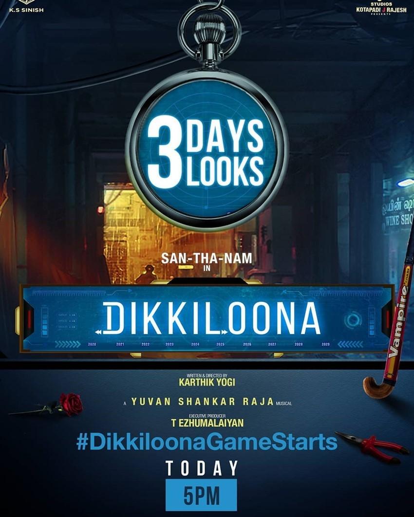 Dikkiloona Photos