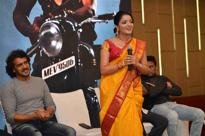 Pan India Kabza Film Website Launch Photos