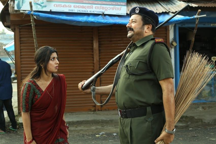 Radio Madhav Photos