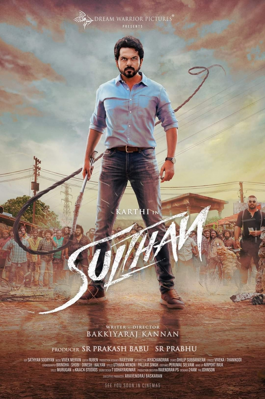 Sulthan (Tamil) Photos