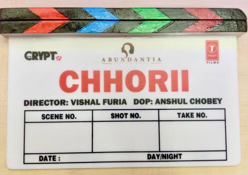 Chhorii Photos