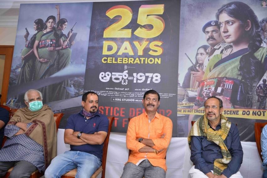 ACT 1978 Film 25 Days Success Press Meet Photos