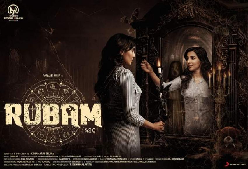 Rubam Photos