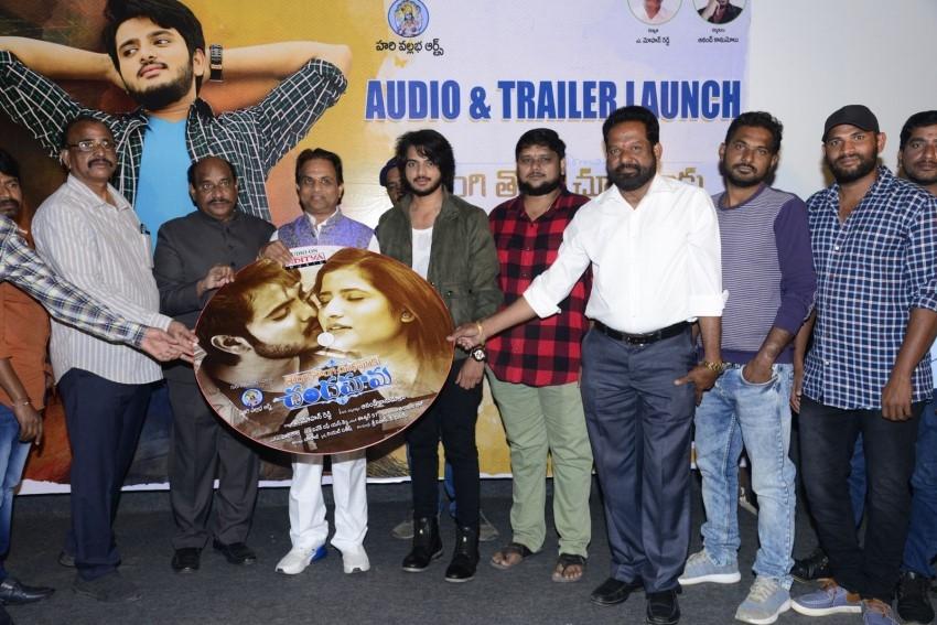 Thongi Thongi Chudamaku Chandamama Movie Trailer Launch Photos