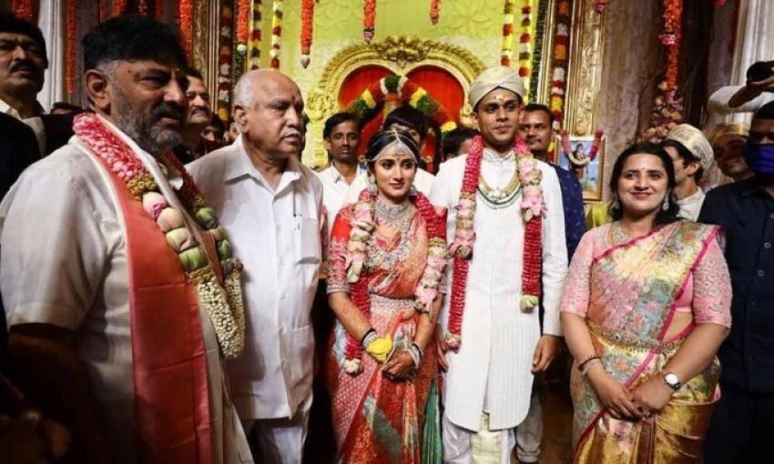 DK Shivakumar Daughter Aishwarya & Amartya Hegde Wedding Photos