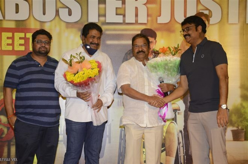 Naandi Movie Success meet Photos