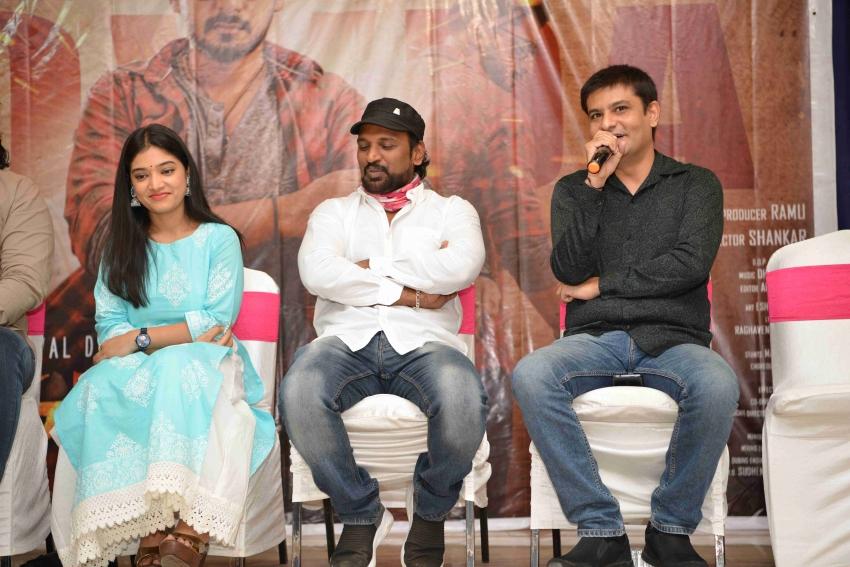 Arjun Gowda Movie Press Meet Photos