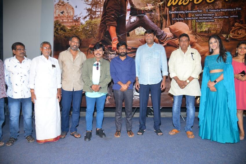 Bazaar Rowdy Movie Press meet Photos