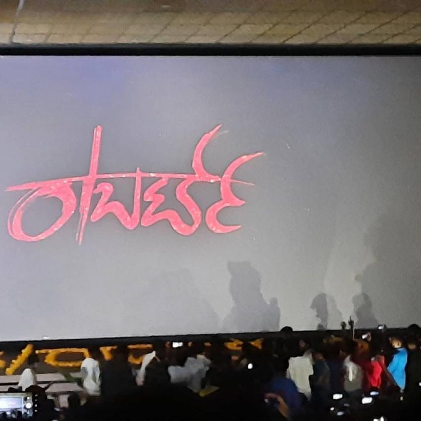 Craze For D Boss Darshan Begin In Theatres Photos