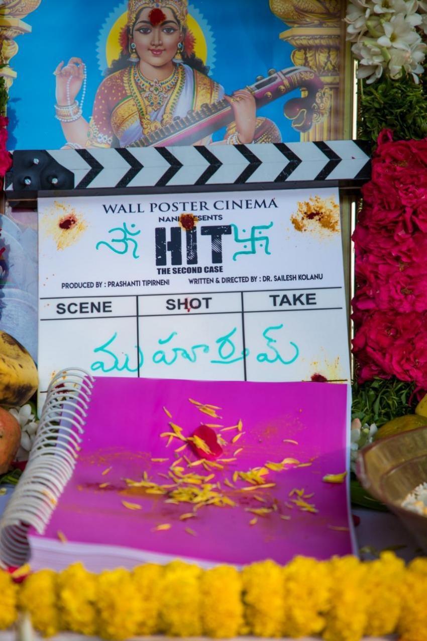Hit Movie Launch Photos