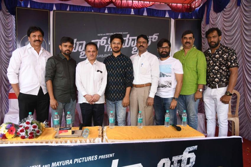 Man of the Match Film Launch Press Meet Photos