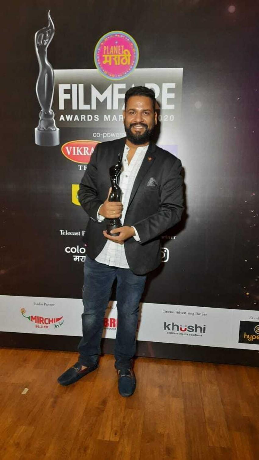 Marathi Filmfare Awards 2021 Photos