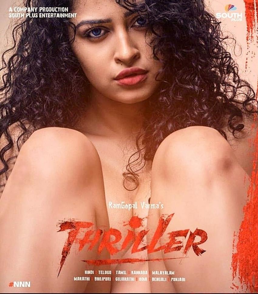 Thriller Photos
