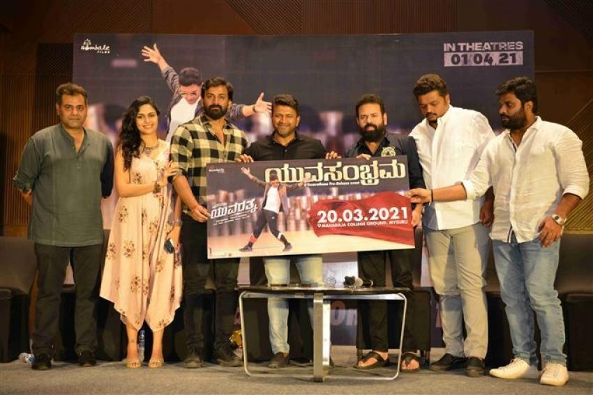 Yuvaratna Movie Press Meet Photos