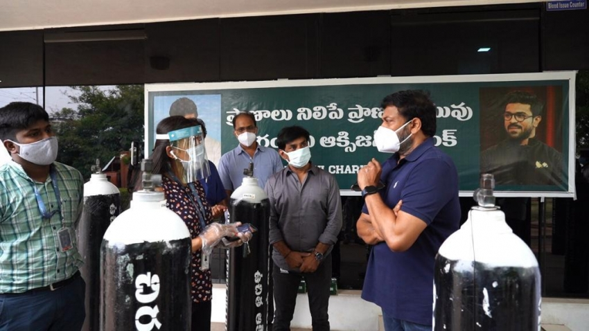 Chiranjeevi launches oxygen bank at Anandpur and Guntur today Photos