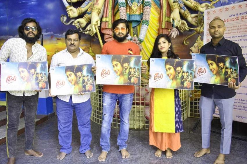 Teeram Movie Teaser Launch Photos
