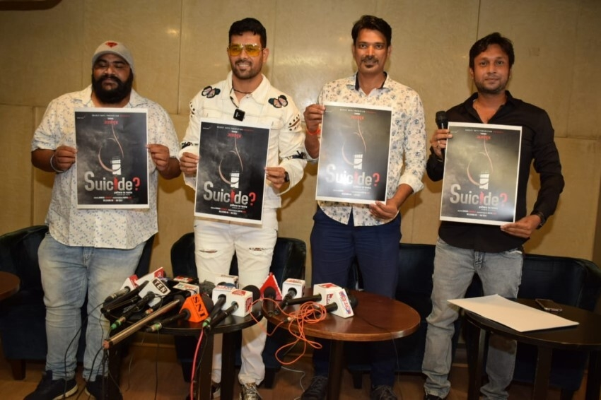 Suicide -Biopic of Sushant Singh Rajput Press Conference Photos