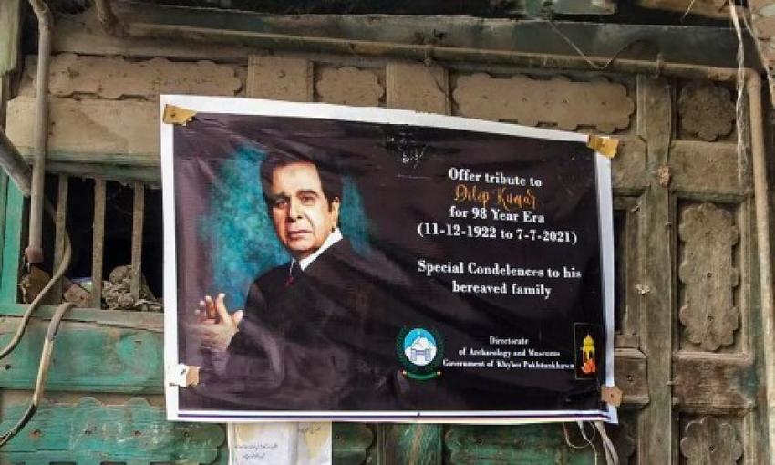 ಚಿತ್ರಗಳು: ದಿಲೀಪ್ ಕುಮಾರ್-ಸಾಯಿರಾ ಬಾನು ಬಂಧಕ್ಕೆ ಸಾಕ್ಷಿ ಈ ಚಿತ್ರಗಳು