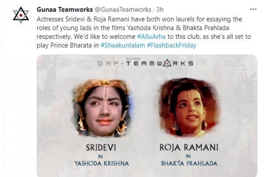 Allu Arha శాకుంతలంతో సినీ ఎంట్రీ.. మీరెప్పుడూ చూడని చిన్నారి బ్యూటీఫుల్ ఫోటోలు