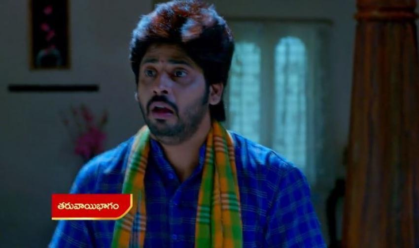 Janaki Kalaganaledu Today Promo 94th episode: జానకి చదువుకోసం దొంగచాటుగా వెళ్లిన రామ.. జ్ఞానాంబ కంట పడడంతో షాక్!