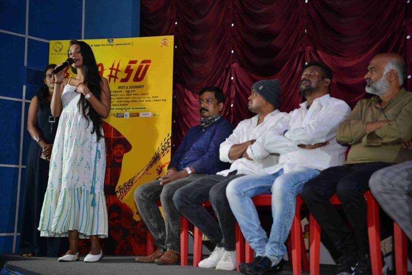 TT#50 Film Teaser Press Meet Photos