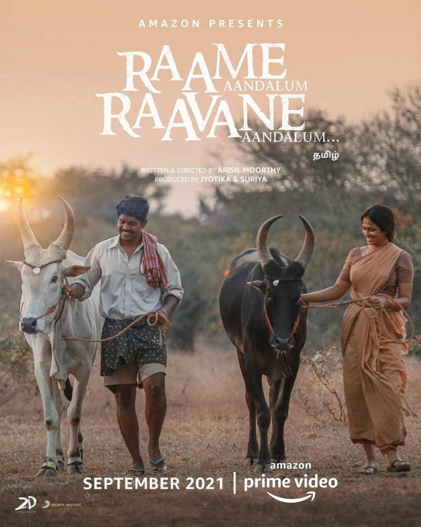 ஸ்மைல் பியூட்டி.. பிக் பாஸ் பிரபலம் நடிகை ரம்யா பாண்டியனுக்கு ஹாப்பி பர்த்டே!