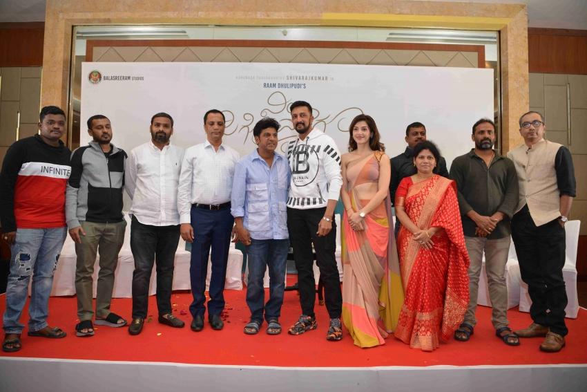 Nee Sigoovaregu Film Pooja and Press Meet Photos