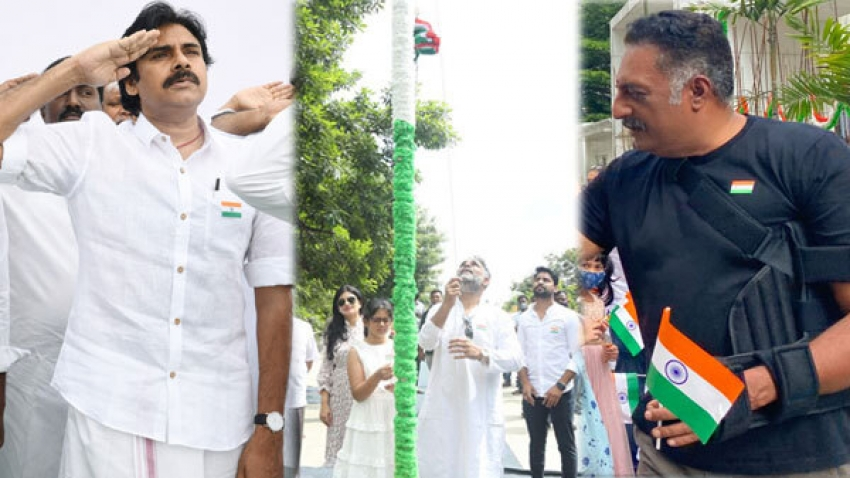 Independence Day: పవన్ కల్యాణ్, ప్రకాశ్ రాజ్, గని జెండా పండుగ.. వైట్ అండ్ వైట్లో అదరగొట్టిన పవర్ స్టార్