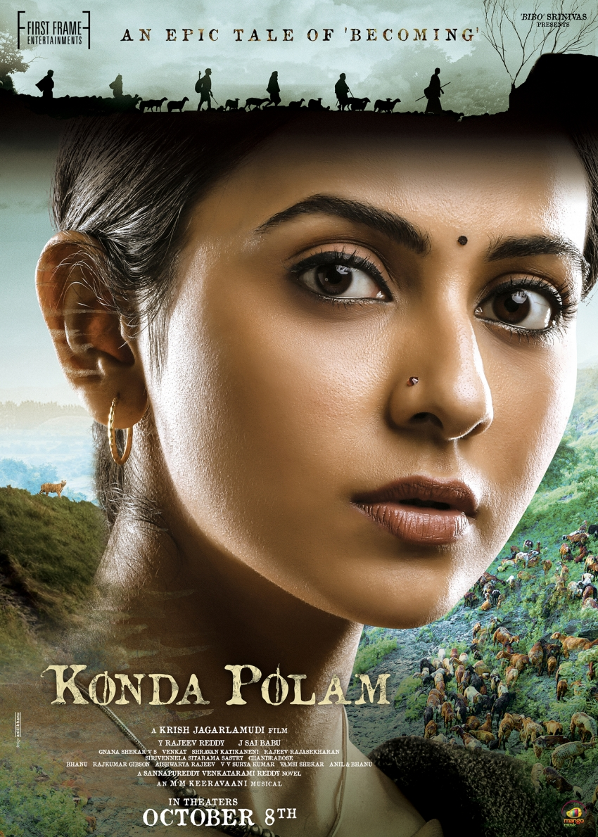 Rakul Preet Singh's First Look As Obulamma In Panja Vaisshnav Tej, Krish and First Frame Entertainments Kondapolam Photos